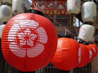 Red lanterns hanged on string