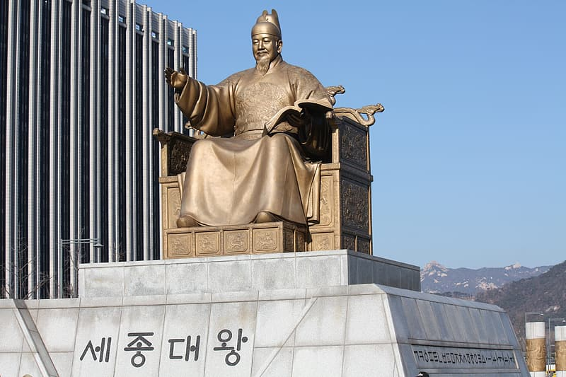 King Sejong The Great, Statue