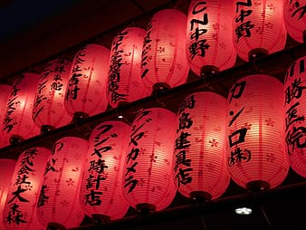 Lighted red-and-black Chinese lanterns