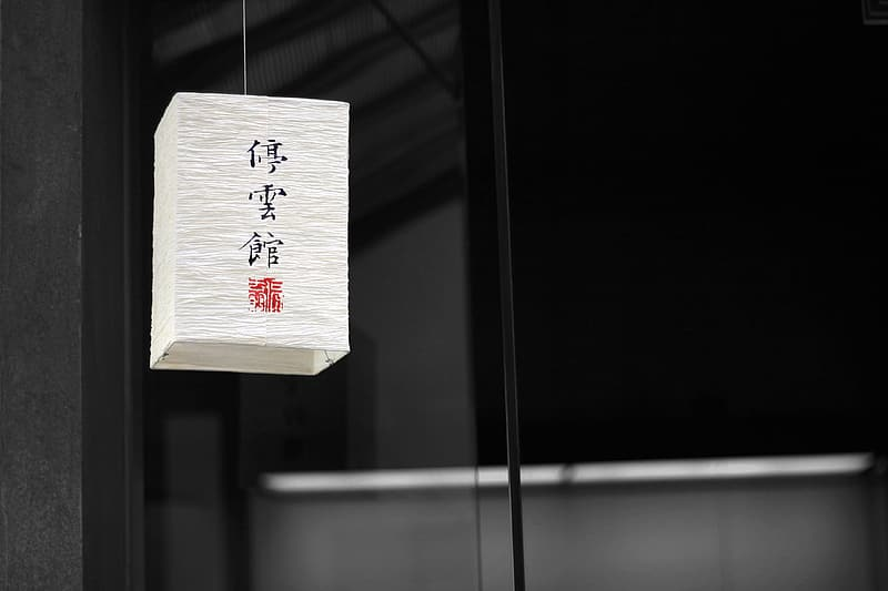 Kanji text on brown wooden board