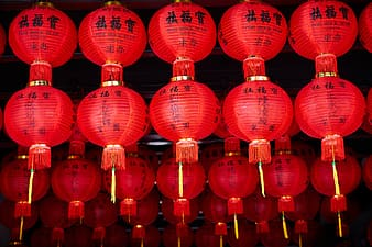 Lamps and lanterns  in China