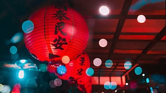 Red paper lantern with light