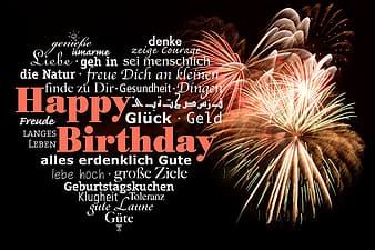 Happy Birthday quote heart and fireworks
