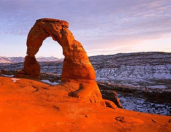 Brown arch rock formation